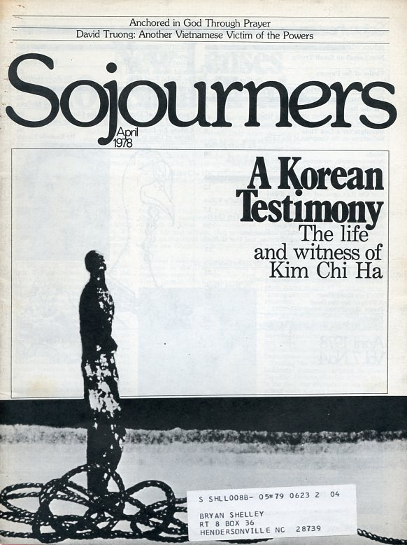 Image for Sojourners (Vol. 7, No. 4  - April 1978)